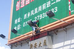 Shenzhen, China: installation of advertising signs Stock Images