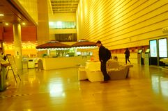 Shenzhen, China: the interior landscape of the library at night. At night, Baoan library interior landscape, readers are still reading, or access to the internet royalty free stock photos