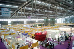 Shenzhen, China: International Gold Jewelry Fair Stock Photo