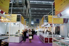 Shenzhen, China: International Gold Jewelry Fair Royalty Free Stock Images