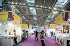 Shenzhen, China: International Gold Jewelry Fair Royalty Free Stock Photo