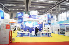Shenzhen, China: International Logistics Exhibition Stock Image