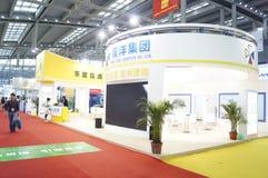 Shenzhen, China: International Logistics Exhibition Stock Image