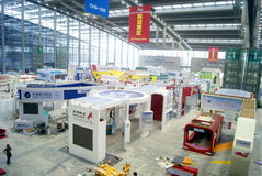 Shenzhen china: international logistics and transportation expo held at the exhibition center Royalty Free Stock Photo