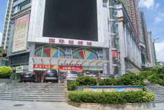 Shenzhen, China: Internationale Textilstadt Stockfoto