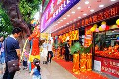 Shenzhen, China: jade jewelry store promotional activities Royalty Free Stock Photo