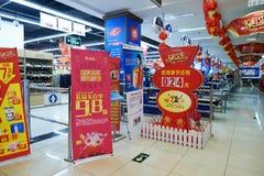 Ren Ren Le Stock Images