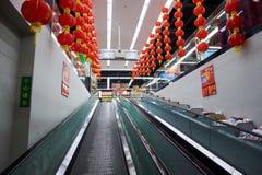 Ren Ren Le Stock Photography