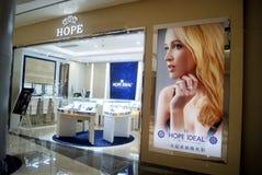 Shenzhen, China: jewelry shop Stock Images