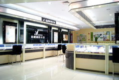 Shenzhen china: jewelry store Stock Photography