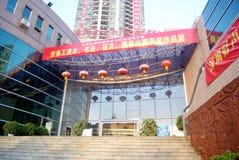 Shenzhen, China: kalligrafie en fotografietentoonstelling Stock Foto