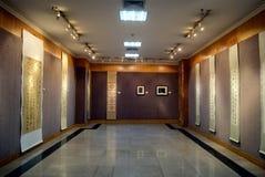 Shenzhen, China: kalligrafie en fotografietentoonstelling Stock Foto's