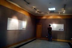 Shenzhen, China: kalligrafie en fotografietentoonstelling Stock Afbeeldingen