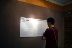 Shenzhen, China: kalligrafie en fotografietentoonstelling Stock Fotografie