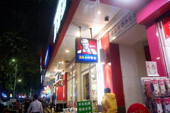 Shenzhen, china: kfc restaurant Royalty Free Stock Photography