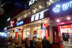 Shenzhen, china: kfc restaurant Royalty Free Stock Images