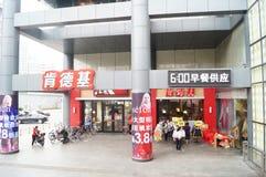 Shenzhen, China: KFC restaurant Stock Photo