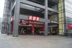 Shenzhen, China: KFC restaurant Stock Photos