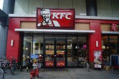 Shenzhen, China: KFC restaurant Royalty Free Stock Photography