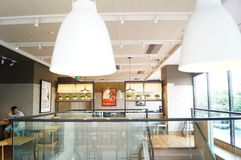 Shenzhen, China: KFC restaurant Stock Images