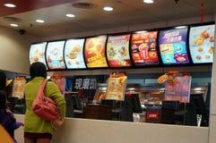Shenzhen, China: KFC restaurant Royalty Free Stock Images