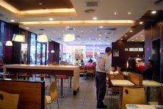 Shenzhen, china: kfc restaurant Stock Photo