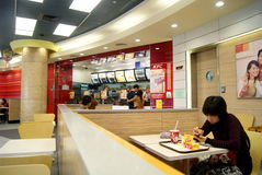 Shenzhen china: kfc restaurants Stock Images