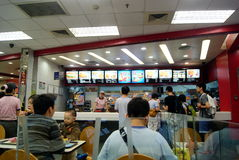 Shenzhen china: kfc restaurants Stock Image