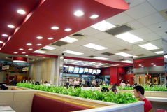 Shenzhen china: kfc restaurants Royalty Free Stock Photos
