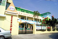Shenzhen china: kindergarten Stock Photo