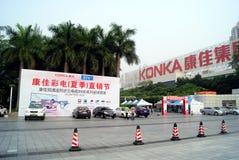 Shenzhen china: konka tv marketing section Royalty Free Stock Image