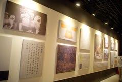 Shenzhen china: kylin museum Stock Photo