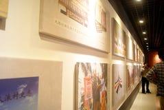 Shenzhen china: kylin museum Royalty Free Stock Photography