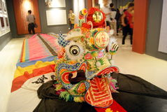 Shenzhen china: kylin museum Royalty Free Stock Photos