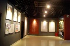 Shenzhen china: kylin museum Royalty Free Stock Image
