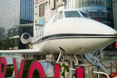 Shenzhen, China: the landscape of the private plane city exhibition hall Stock Images