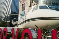 Shenzhen, China: the landscape of the private plane city exhibition hall Royalty Free Stock Photos