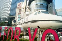 Shenzhen, China: the landscape of the private plane city exhibition hall Stock Photos