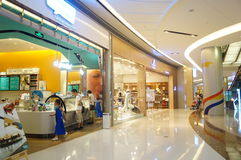Shenzhen, China: large comprehensive shopping malls Stock Image