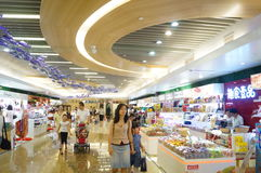 Shenzhen, China: large comprehensive shopping malls Stock Photography