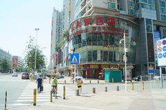 Shenzhen, China: large department stores Royalty Free Stock Image