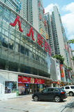 Shenzhen, China: large department stores Royalty Free Stock Photos