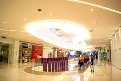 Shenzhen china: large shopping centers - hai ya bin fen cheng Stock Image