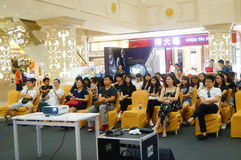 Shenzhen, China: a lecture on the road of diamond trade Royalty Free Stock Images