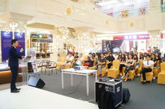 Shenzhen, China: a lecture on the road of diamond trade Stock Image