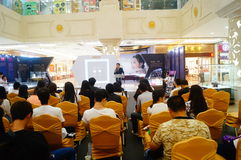 Shenzhen, China: a lecture on the road of diamond trade Royalty Free Stock Photography