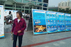 Shenzhen, China: legal publicity and education activities. Shenzhen Xixiang public square, legal advocacy and education activities royalty free stock photos