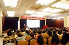 Shenzhen, China: leituras da educação Fotos de Stock
