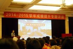 Shenzhen, China: leituras da educação Foto de Stock Royalty Free