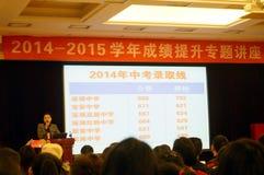 Shenzhen, China: leituras da educação Fotos de Stock Royalty Free